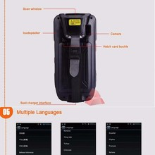 good quality pda specification IP65 Waterproof