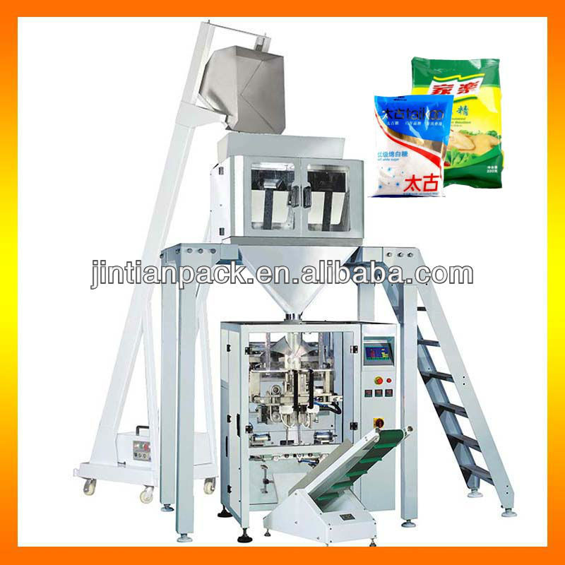 Sugar/rice/seeds/salt/spices/flavouring/chemical products packaging machine JT-420S