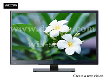 Flat Screen 42 Inch LCD TV Television Big Size