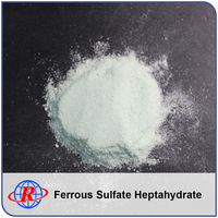 Factory Price Hot Sales Ferrous sulfate heptahydrate in animal feed