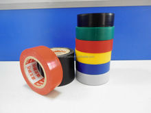 0.18mm thick PVC Water-proof electrical tape,Refrigeration PVC Insulation tape