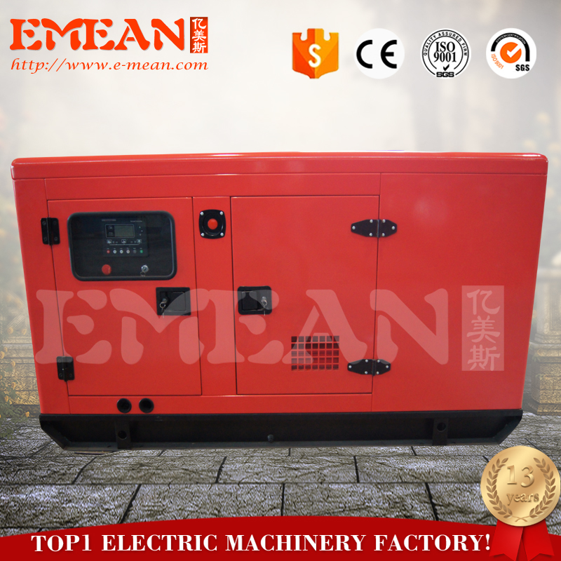 Popular sale 3 mw diesel generator with price