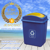 JIE BAOBAO! SMALL PLASTIC FLIP TOP RECYCLED 40 LITER GARBAGE STORAGE CONTAINER