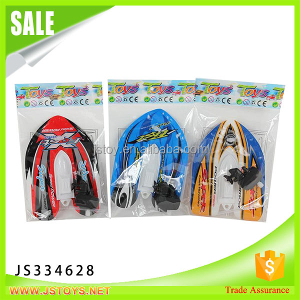 2016 new products stretch rubber toy