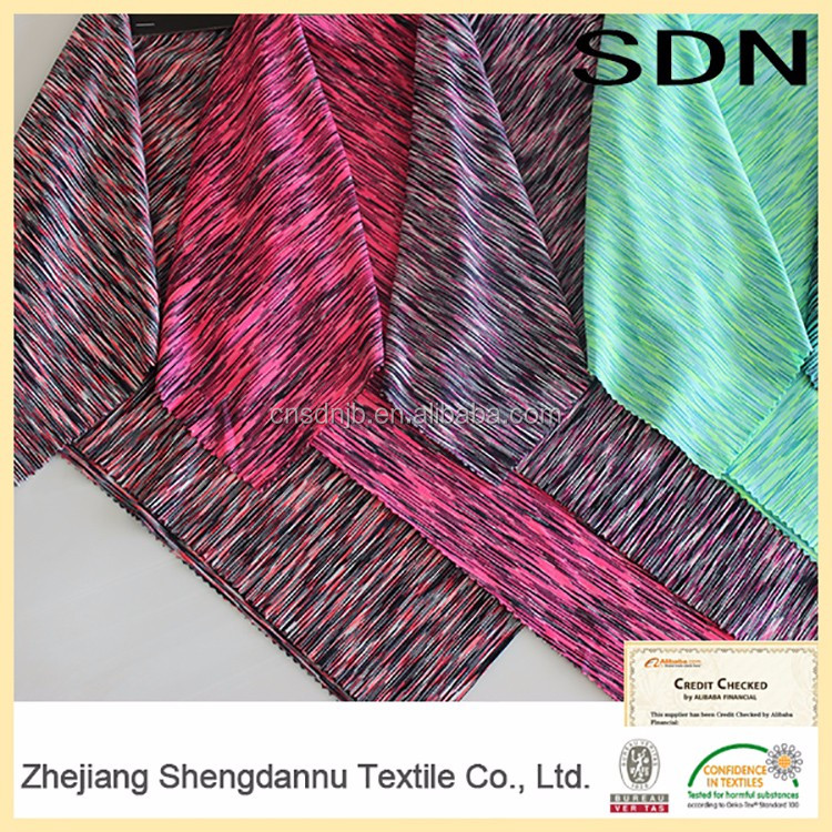 textile material fabric/sports fabric/satin curtain fabric
