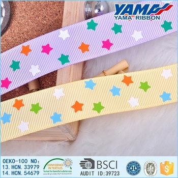 Yama factory 100% polyester gift wrapping ribbon