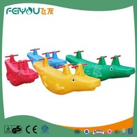 Toy Animal And Children Hobbies Games Functional Rocking Kids Rides Amusement Machines From Factory FEIYOU