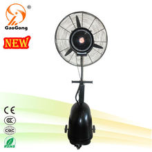 2015 hot sales small home appliances indoor stand water mist fan
