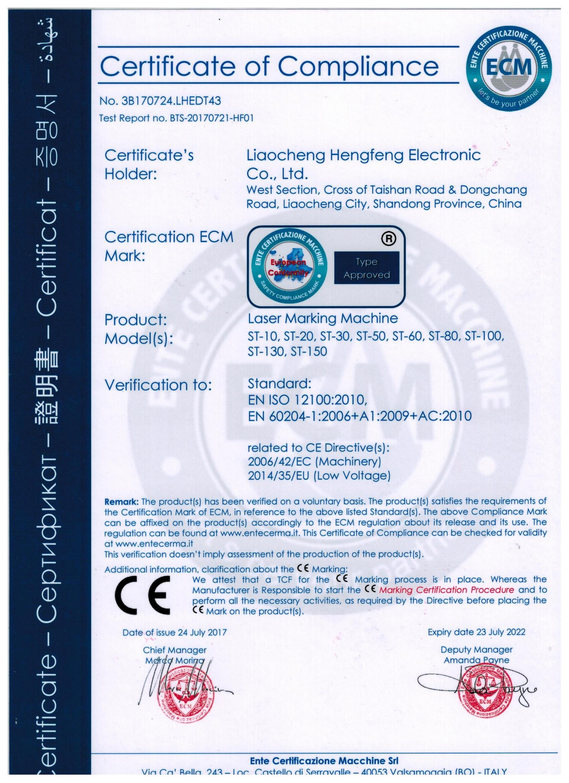 CE for Marking machine.jpg