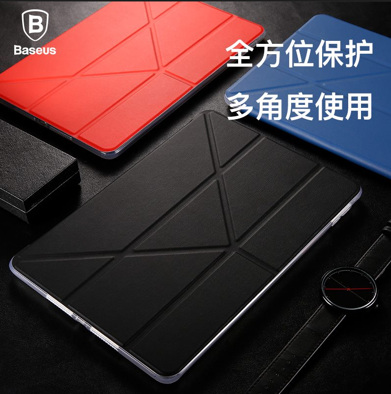 New products 2017 Baseus Simple Y-TYPE Tablet Shockproof Case for Ipad Pro 9.7 inches