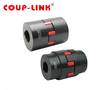 Jaw shaft key slot type red rubber flexible coupling