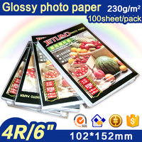 "Jetland Inkjet Photo Paper 4x6"" , 230GSM, 100 Sheets per pack 4R glossy imaging printing paper 102 x 152mm"