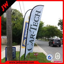 High resolution car care advertisement swooper flags