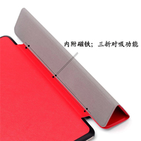 Mobile accessories Ultra Slim 3 folding Smart Cover case for ipad pro