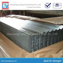 zinc sheet for roof