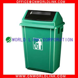 Turning cover gathering car dustbin