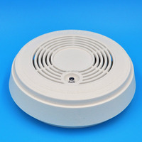 optical smoke/fire alarm detector
