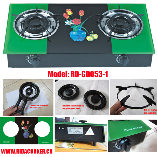 2 burner tempered glass top gas stove/kitchen cooker (RD-GD053-1)