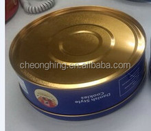 Wave bottom round cookie tin can