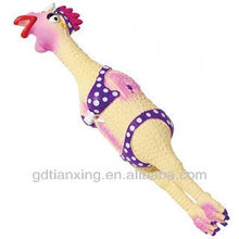 Rubber Chicken for Dog Toy