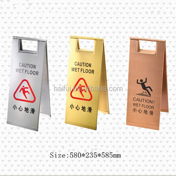 Stainless Steel Warning&sign & information Board for Hotel lobby