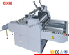 YFMB-920A Semi-automatic hot melt glue laminating machine