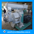 (Skype: hnlily07) CE pellet press machine / vertical ring die wood pellet machine