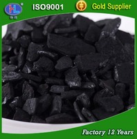 Extruded coconut shell husk charcoal for buyers