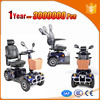 hot selling medicare golf cart mobility scooter for elderly