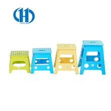 Cartoon family Environmental thickening Custom Multi Size portable Outdoor kids small plastic garden folding step stool