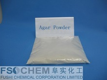 Hot selling high quality Agar Agar 9002-18-0 with reasonable price and fast delivery!!