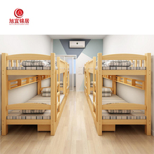 Modern style solid wooden bunk bed for kids dormitory school furniture