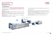 Medical capsule automatic blister packing machine(ISO9001:2000,CE, 2017 new design)