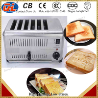 stainless steel industrial bread toaster | grill bread toaster | 2 slice long slot toaster