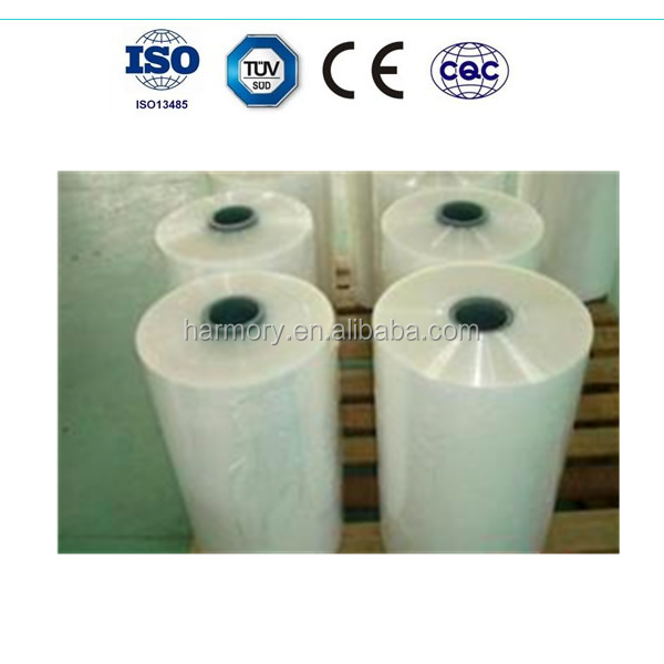 medical blister packaging film for syringe