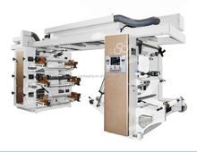High speed Flexo printing machine for plastic film