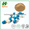 /product-detail/tongkat-ali-extract-capsules-400mg-600mg-for-men-1782160576.html