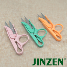 Best Quality Sewing Thread Clippers Yarn Scissors TC-800