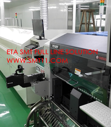 pcb assembly machine price