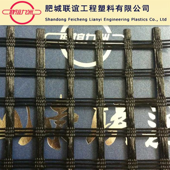 Polyester geogrid/PET uniaxial geogrid 80-30kn