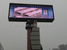 Outdoor commercial led display fixed/rental installation P8 mm giant led screen