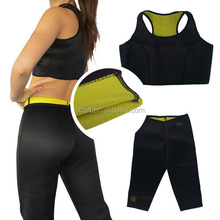 one set neoprene hot slimming shaper women body slimming pants and bra