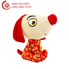 Custom Logo Red Fabric Dog Toy For Decoration Satin Fabric Puppy Doll For New Year Gift Plush Sitting Big Head Dog Toy
