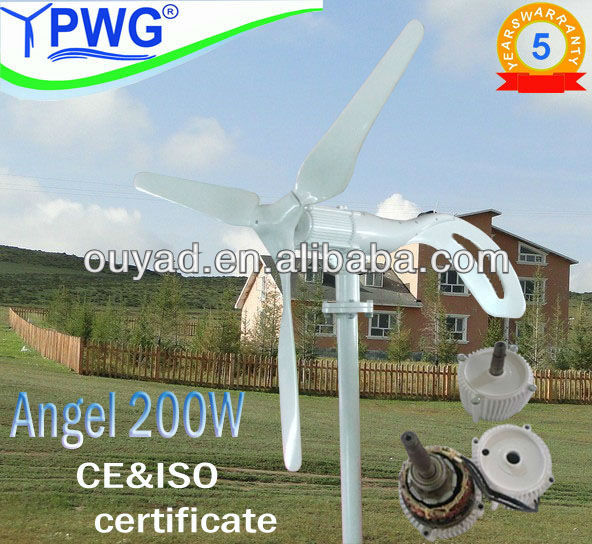 200w windmill in energy for sale-C