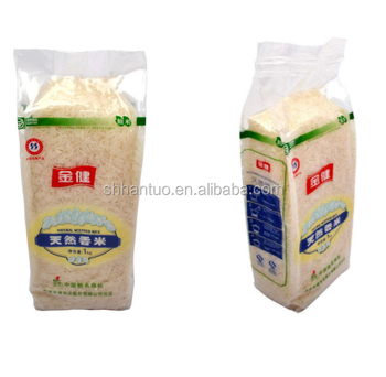 Best Price Automatic 1kg Rice Packing Machine for sale