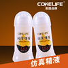 235g Sperm-imitated copy semen Personal Lubricant natural women orgasm products---C0010