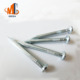 high carbon hardened steel galvanized concrete nails for constructions