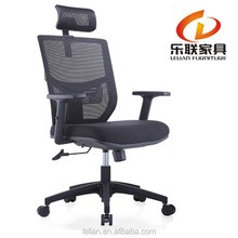 Korea Mesh Ergonomic Office Chair with headrest 518-4 m