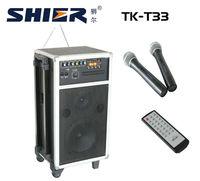 TK-T33 Wooden wireless stereo amplifiered 8 inch speaker box