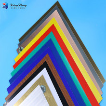 2 Color ABS plastic sheet, ABS plastic raw material, abs plastic price
